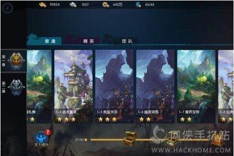 梦三国手游腾讯QQ最新版本图4: