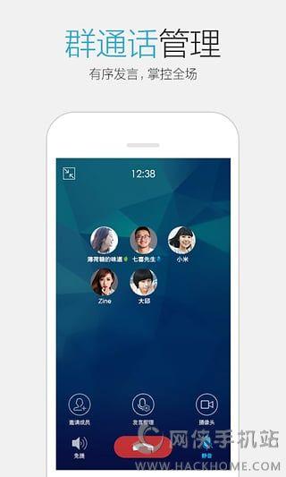 手机QQ5.9.1官方安卓版图1: