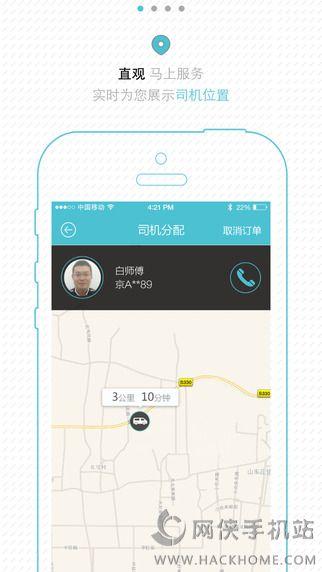蓝犀牛客户端下载安卓版app图2: