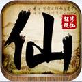修仙狂徒游戏免费破解版 v1.08.00