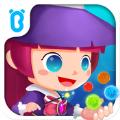 下载小魔女大冒险宝宝巴士游戏iOS版 v8.9.1000