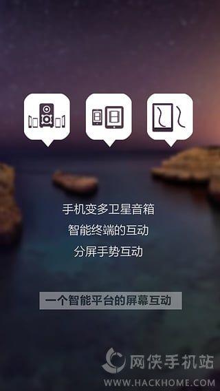 安卓分屏多任务软件图2: