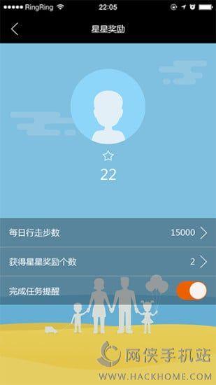 酷派小Q儿童智能手表手机版app下载图2: