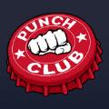 拳�艟�凡坑�蛟姜ziOS版(Punch Club) v1.33