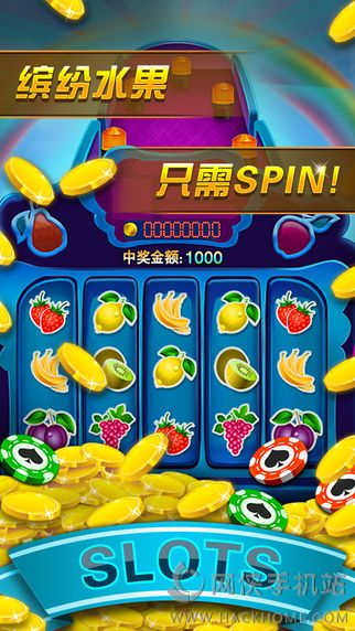 欢乐游戏厅官网安卓版图1: