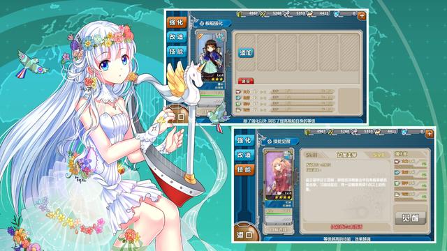 战舰少女R3.6.0反和谐圣诞节最新版本图2: