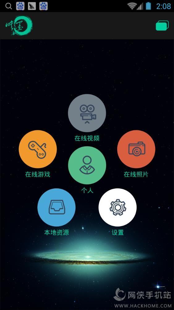 vr秀app下载手机版图2: