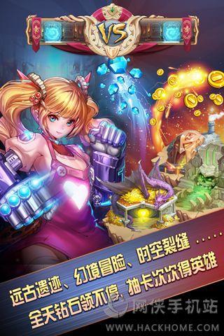 炫斗神官网安卓版图4: