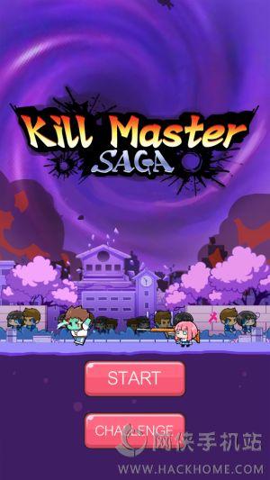 Kill Master SAGA官网ios苹果版图2: