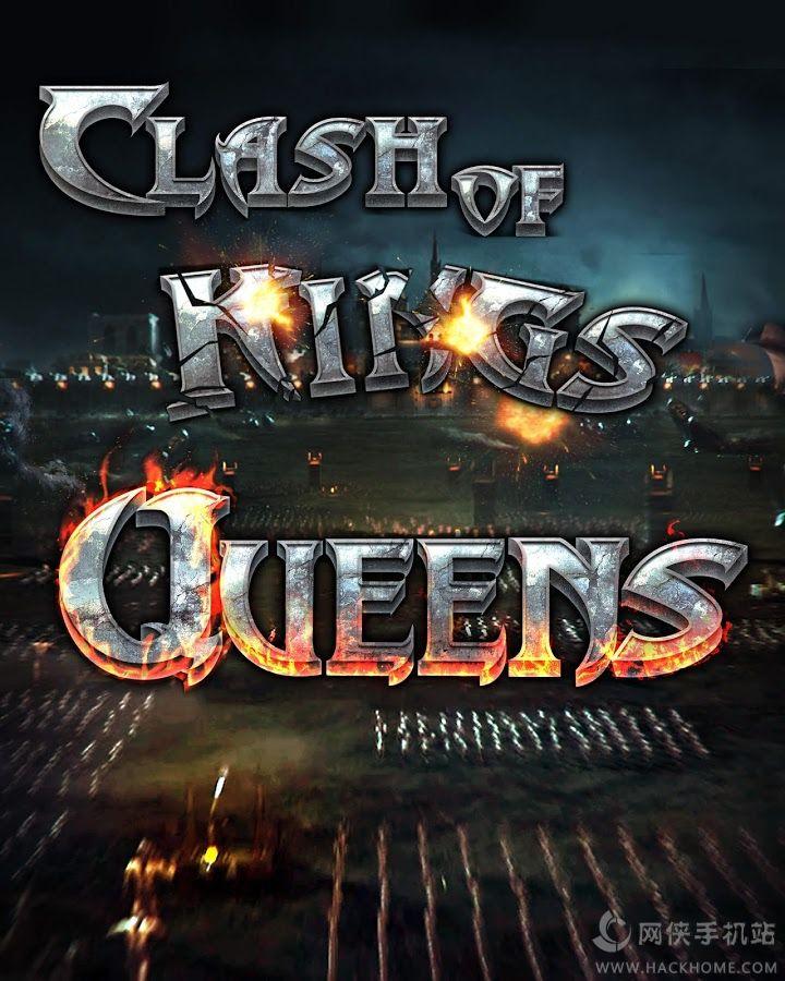 女王的纷争官方iOS版(Clash of Queens)图2: