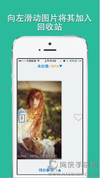 照片视频清理大师app官方下载手机版图4: