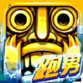 神庙逃亡2奔跑吧兄弟3破解版安卓版 v2.9.0