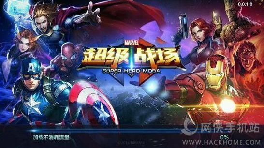 超级战场腾讯手游官方正版下载图2: