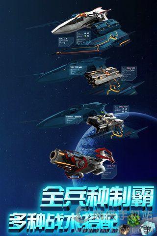 星际曙光星球大战篇官网ios版图4: