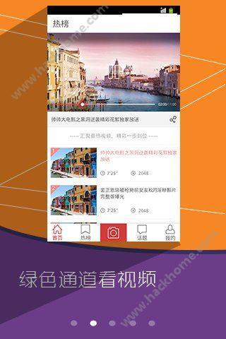 手心影视网app下载安装手机版图2: