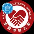 安陽市民之家官網版