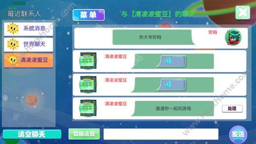 球球联盟2游戏官方网站手机版图2: