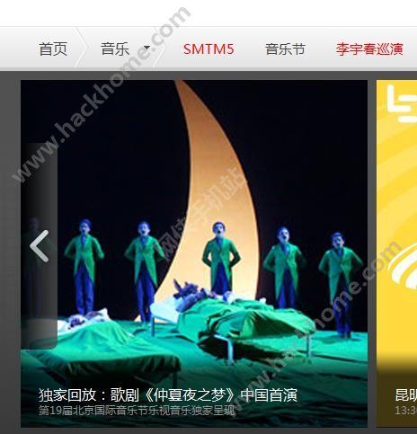乐视音乐播放器app软件下载手机版图4: