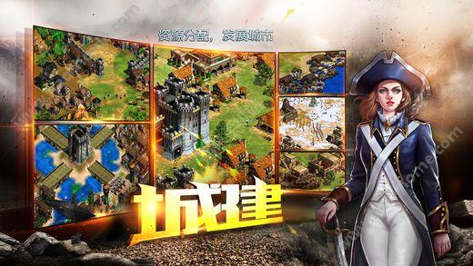 帝国2手游官网正式版图2: