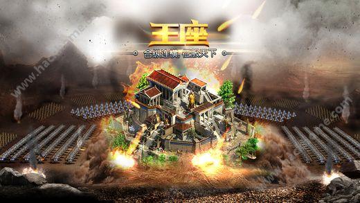 帝国2手游官网正式版图4:
