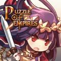 Puzzle帝国官网版