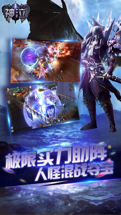 神泣3D官方网站手游正版图3: