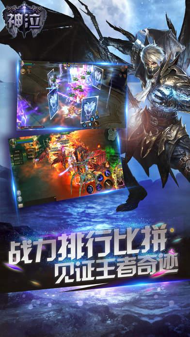 神泣3D官方网站手游正版图5: