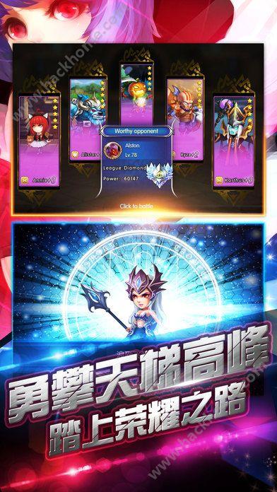 荣耀王者国际版官方网站图2: