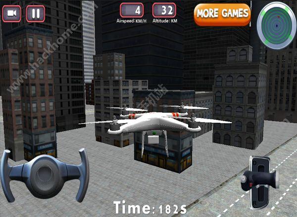3D无人机模拟游戏安卓版图1: