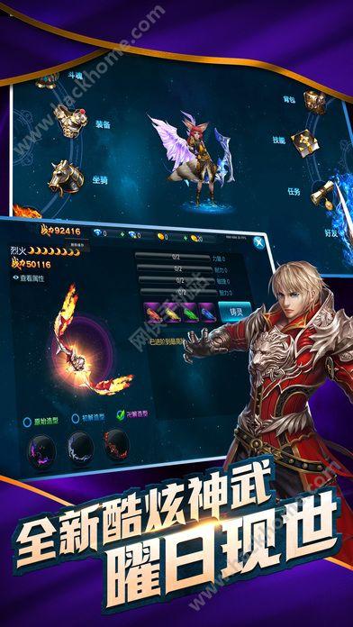 斗苍穹官方网站唯一正版手游图2: