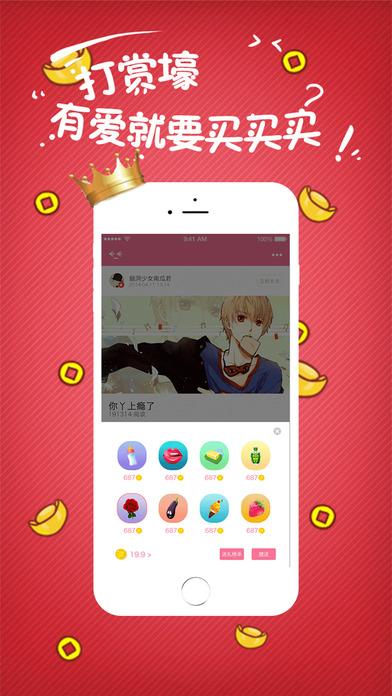 小草莓app官网版手机软件下载图2: