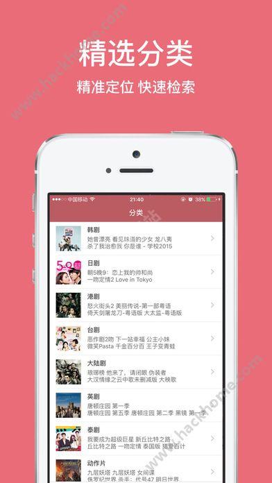 豆豆视频app官方下载安装图2:
