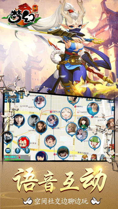 梦幻传说官方网站最新版图4: