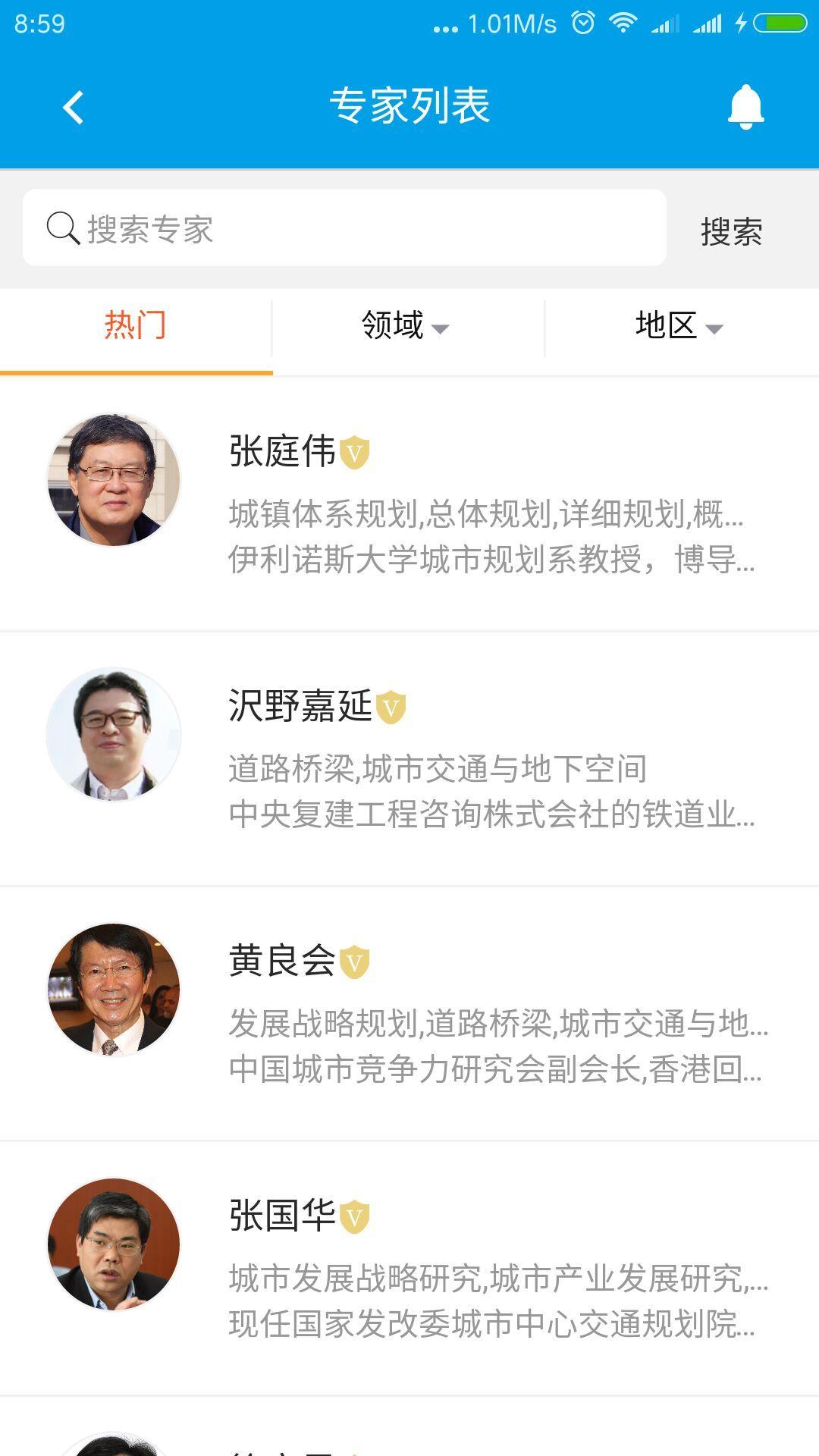 中城智�旃俜�app下�d�D4: