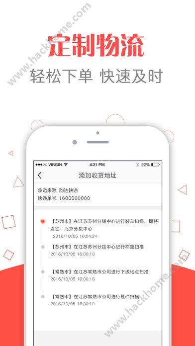 蜘点移动官网app下载图2: