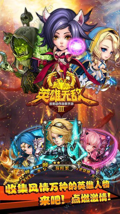 英雄无敌3手游官方网站图3: