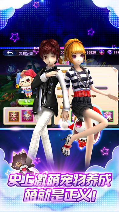 模拟炫舞人生手游官方正版图4: