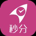 秒分商城app下载手机版 v2.1.4