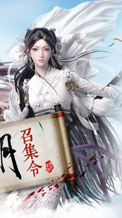 万剑江湖官网手机正版游戏图4: