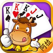 阿拉斗牛官方手机版游戏 v1.0.0