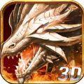 神界大陆3D官方网站IOS版 v1.2