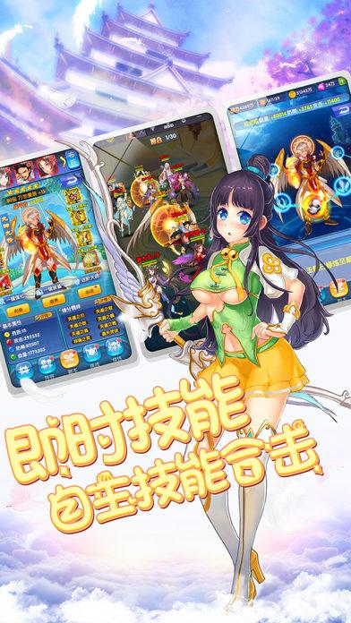 梦幻学妹官方网站正版手机游戏图2: