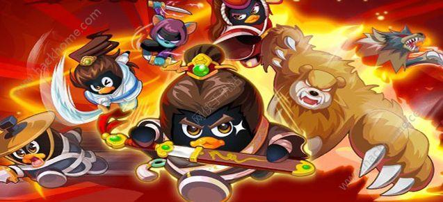 腾讯游戏全民大乐斗官方网站唯一正版图1: