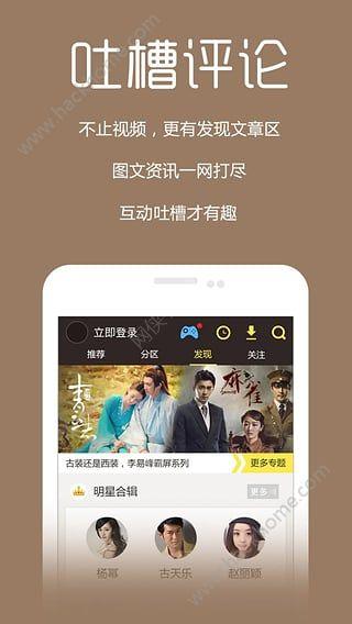 暖光影视腐软件最新版app下载图1:
