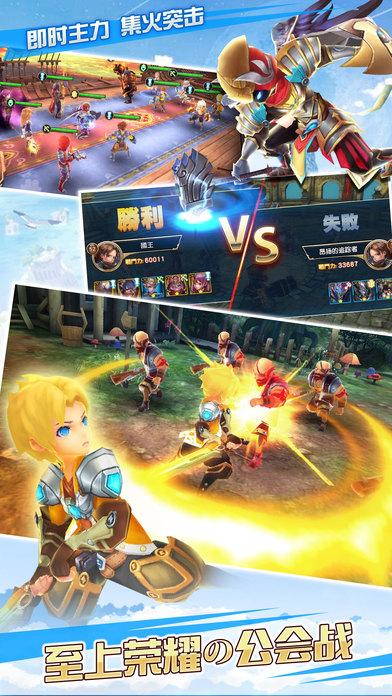 剑灵世界手机游戏官方网站图2: