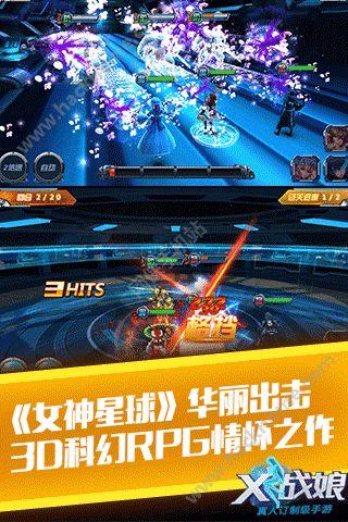 X战娘VR版手游官方网站图2: