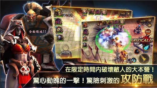 骑士使者官方网站手机游戏(The Knight Lord)图2: