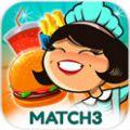 超级汉堡比赛3无限金币内购破解版(Super Burger) v1.0
