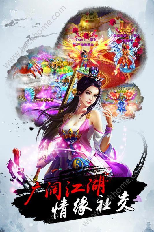 青云诛神安卓官方网站版图4:
