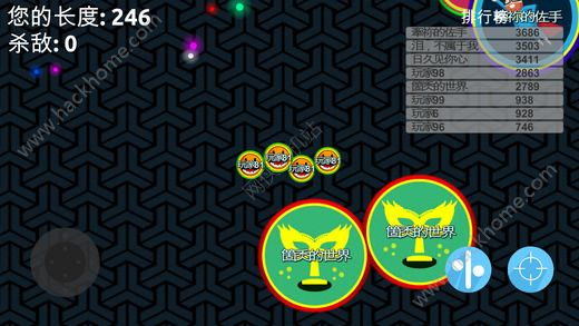 球球争霸手机游戏官网版图4: